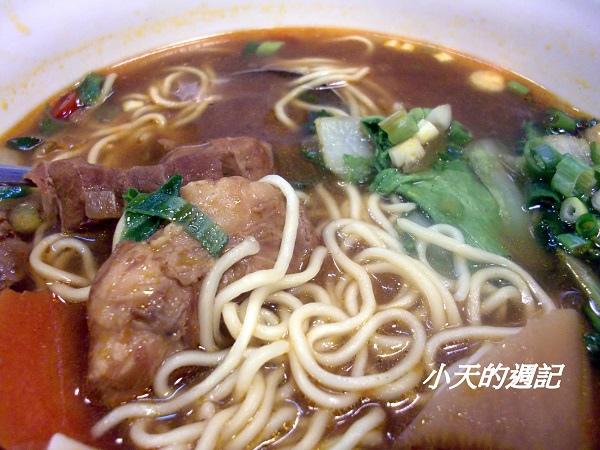 【台北‧中正區‧午晚餐】建中學生最愛的 鳳凰城牛肉麵