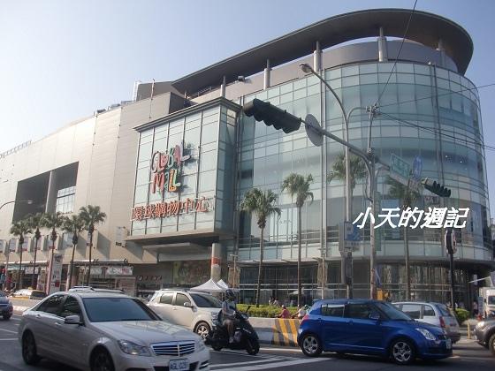 【中和】環球購物中心