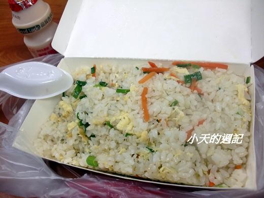 川味小吃 40元蛋炒飯