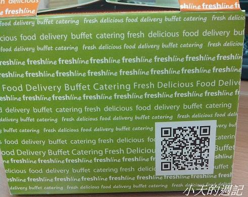 飛士蘭外燴家 Fresh Line餐盒 (拍下來就連到FB吧)