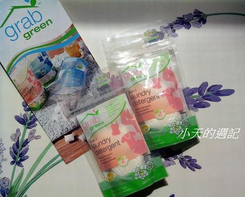 美國 「瑰果淨Grabgreen」梔子花極淨香水洗衣粉球