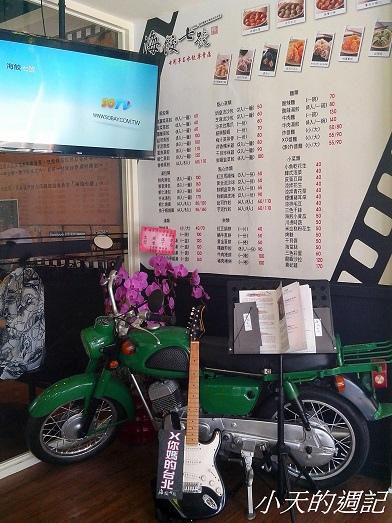 海餃七號 樂華店