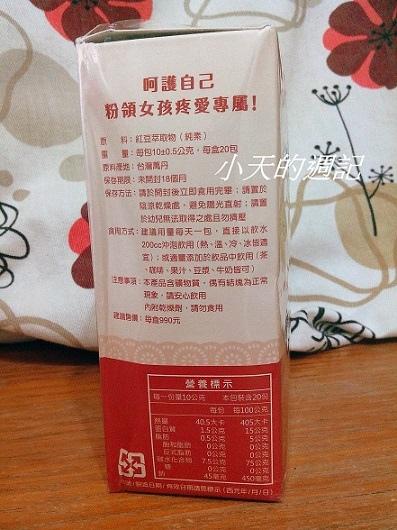 02. 紅豆水紙盒成份說明