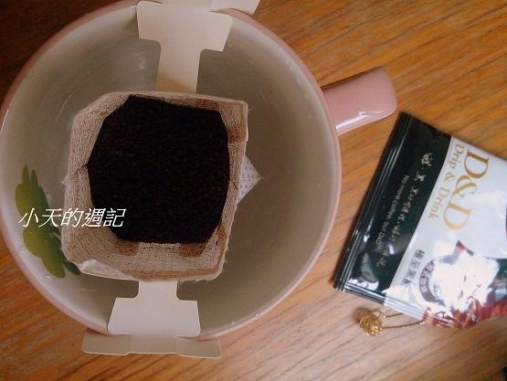 04. 帝醇咖啡極致黑爵