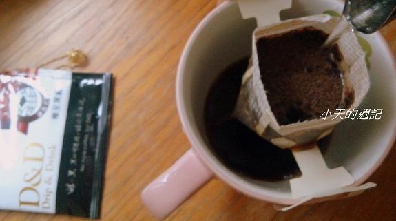 05. 帝醇咖啡極致黑爵