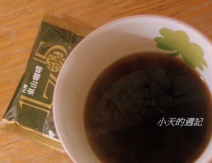 08. 東山咖啡喝起來口感頗香醇