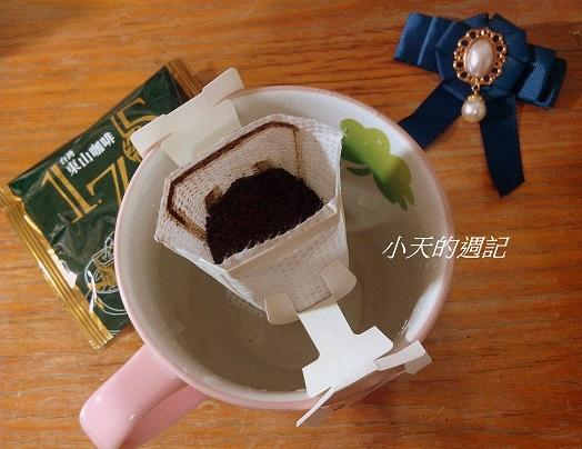 07. 東山咖啡沖泡中