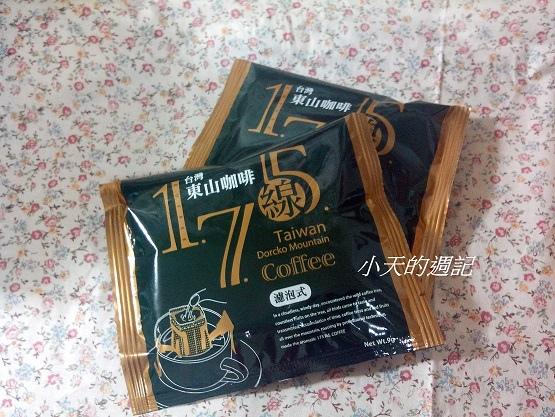 05. 東山咖啡包裝正面
