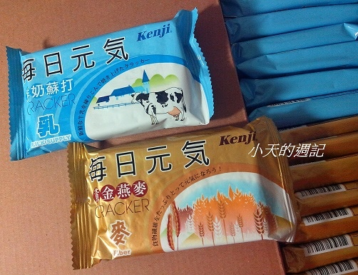 05. 每日元氣黃金燕麥+鮮奶蘇打餅產品包裝正面