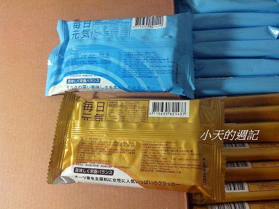 06. 每日元氣黃金燕麥+鮮奶蘇打餅 產品包裝後面說明