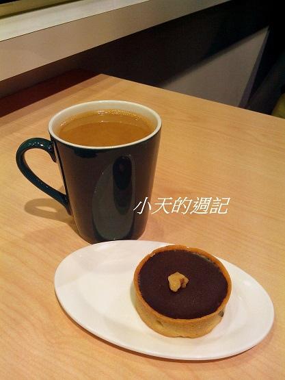 【台北市‧松山區】Goat Coffee 山羊咖啡