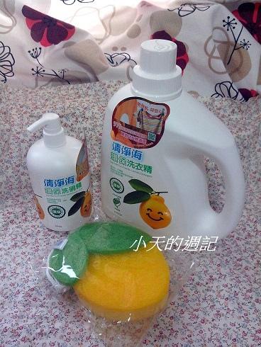 清淨海 環保洗衣精/環保洗碗精
