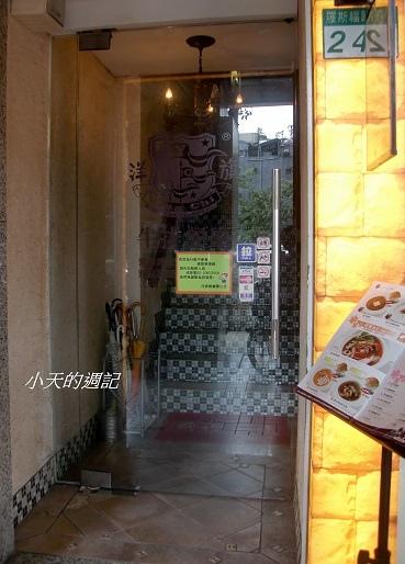 洋旗西餐廳門口