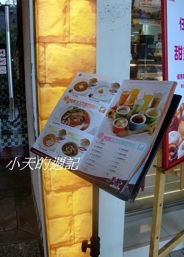 洋旗西餐廳門口即有菜單