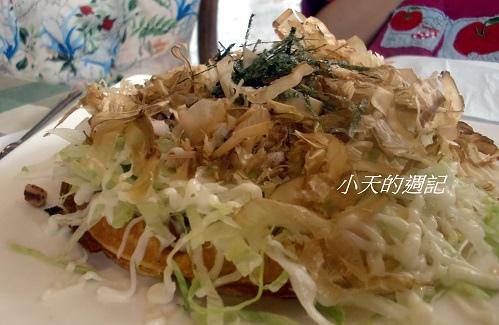 洋旗西餐廳 - 鹹味鬆餅