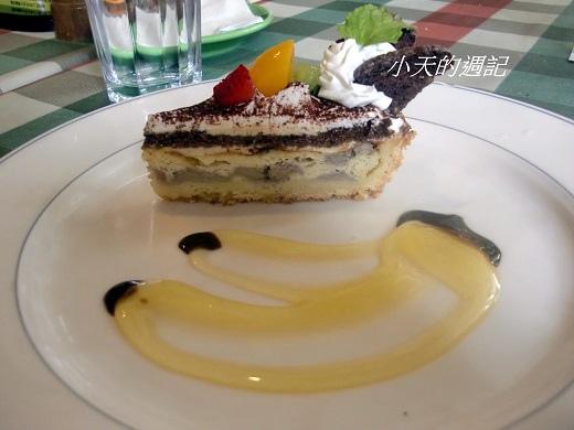 洋旗西餐廳 - 香蕉巧克力蛋糕