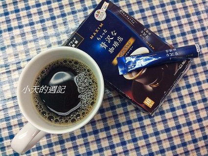 日本Maxim咖啡