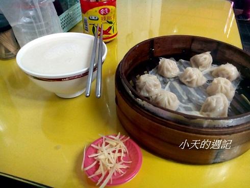 永和豆漿大王 小籠湯包2