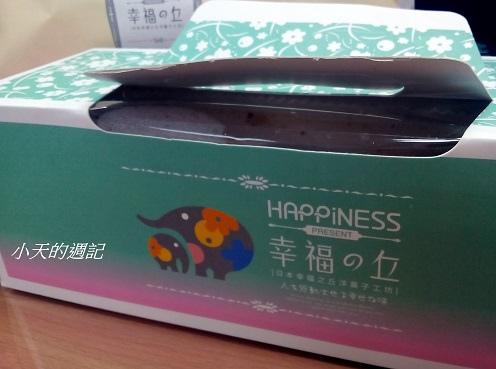 幸福的丘 日式彌月咖啡蛋糕2