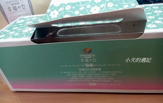 幸福的丘 日式彌月咖啡蛋糕3