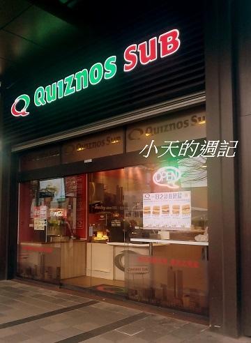 信義區Att4fun Quiznos香烤三明治2