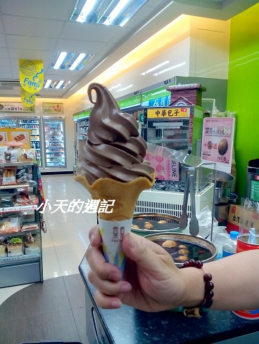 全家 比利時巧克力雙淇淋1