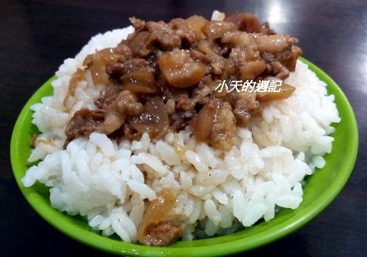 【251牛肉麵‧水餃‧餛飩】滷肉飯1
