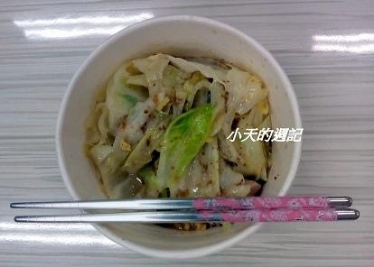 【台北市立大學‧學生餐廳】第一香滷味