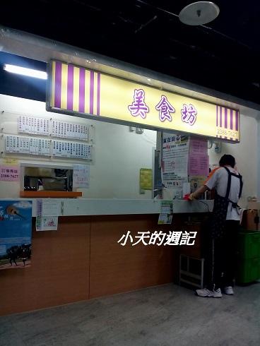 【台北市立大學‧學生餐廳】美食坊