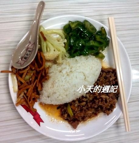 【台北市立大學‧學生餐廳】美食坊 - 拋打豬肉飯1