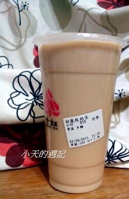 十杯茶飲5