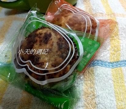 京點洋菓子泡芙3