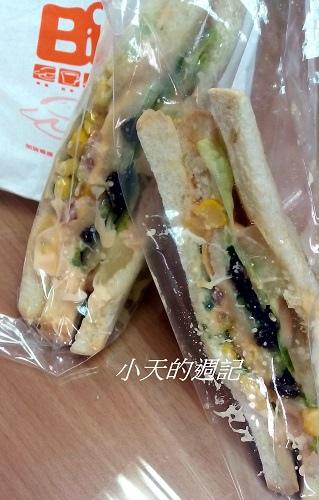 Bistro三明治