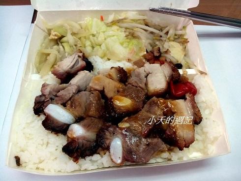 福記燒肉飯