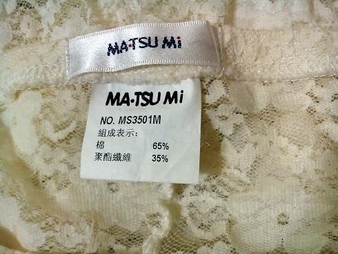matsumi3