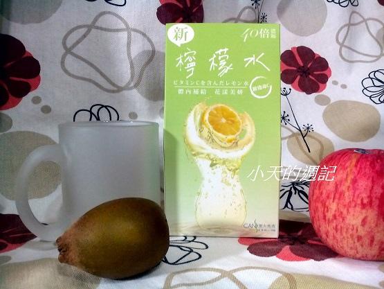 02. 新一代的檸檬水.jpg