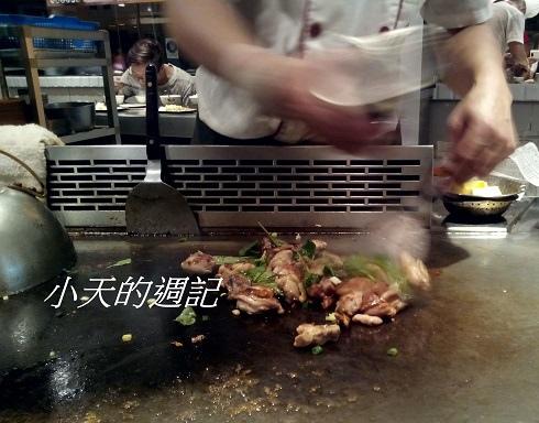 南山涮涮鍋&鐵板燒1