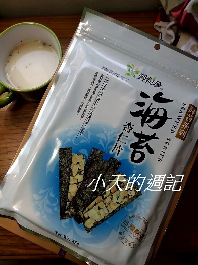 原味海苔杏仁片1.jpg