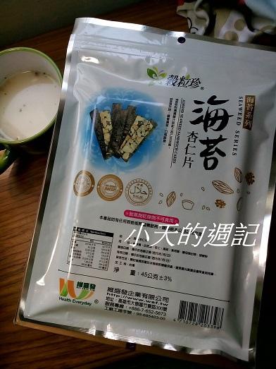 原味海苔杏仁片2.jpg