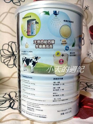 Lin's Care 紐西蘭高優質初乳奶粉3.jpg