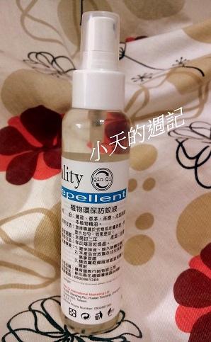 【試用】Qin Qi植物環保防蚊液1.jpg