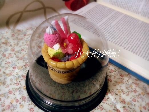 黏土打造甜點蛋糕屋1x.jpg