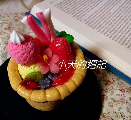 黏土打造甜點蛋糕屋17.jpg