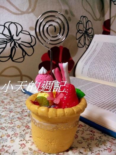 黏土打造甜點蛋糕屋18.jpg