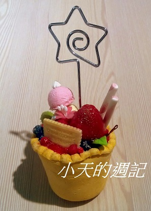 黏土打造甜點蛋糕屋19_老師的作品.jpg