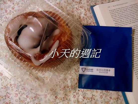 山羊咖啡&肉桂捲2.jpg