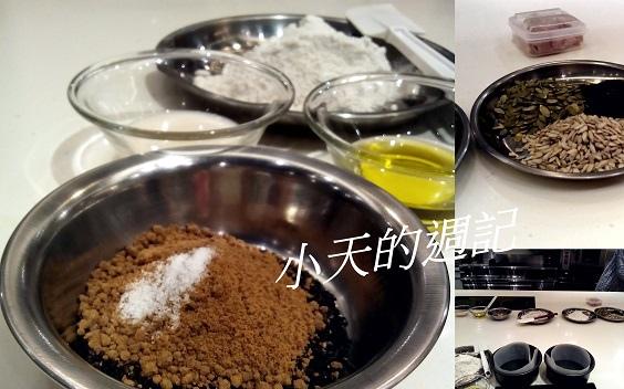你知我知廚藝學院_花瓣番茄餐包&芝麻脆餅課程3_食材.jpg