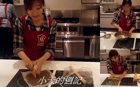 你知我知廚藝學院_花瓣番茄餐包+芝麻脆餅10_辣媽Shania示範如何做芝麻脆餅.jpg