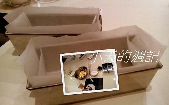 【你知我知廚藝學院】 林庚辰老師的抹茶黑豆蛋糕&櫻桃巧克力蛋糕課程3_食材.jpg