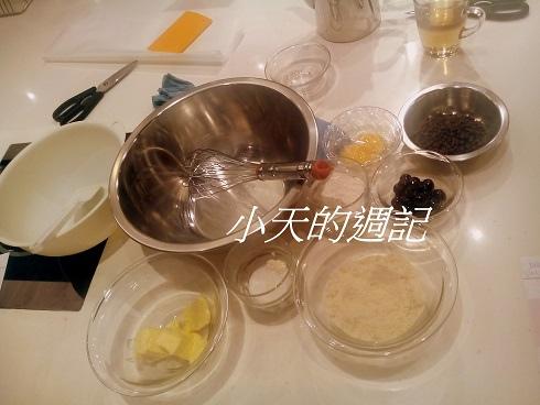 【你知我知廚藝學院】 林庚辰老師的櫻桃巧克力蛋糕課程10.jpg